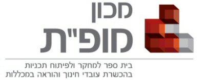 לוגו מכון מופת