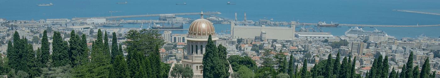 קורסים הנפתחים בפברואר בחיפה והצפון
