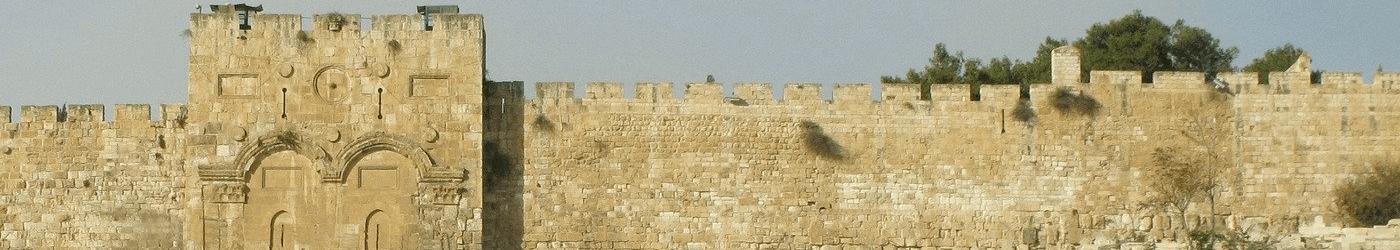 קורסים הנפתחים בפברואר בירושלים