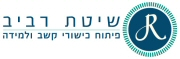 המכון לפיתוח כישורי למידה וקשב - רביב - שיטת רביב - סדנא