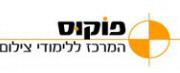 פוקוס - המרכז ללימודי צילום - סדנת סוף שבוע - צילום מדברי בירדן
