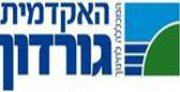 האקדמית גורדון לחינוך - המרכז לפיתוח מקצועי - קורסי הכשרת מדריכים לריקודי עם - בחיפה