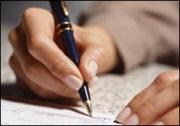 מוזות – ריבה פרי – ביבליותרפיה, פסיכותרפיה וסדנאות כתיבה - קבוצת כתיבה - גימלאים - הרצליה
