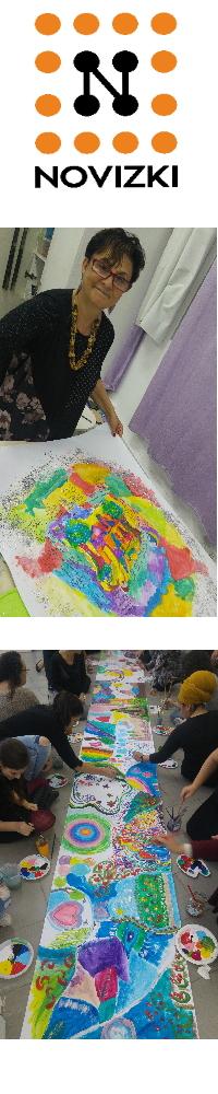 מכללת ביטוי - קורס טיפול באמנות בשיטת נוביצקי - קורס מקוון, בלמידה מרחוק