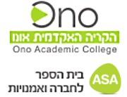 חברה ואמנויות - הקריה האקדמית אונו  - לימודי תואר שני - חברה ואמנויות - נתניה - חברה ואמנויות - הקריה האקדמית אונו