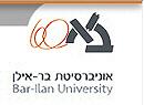 אוניברסיטת בר אילן - מחשבת ישראל