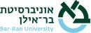 אוניברסיטת בר אילן - הפקולטה למדעי הרוח