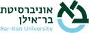 אוניברסיטת בר אילן - הפקולטה למדעי היהדות