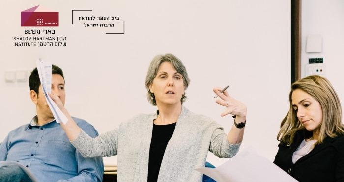 התכנית להרחבת הסמכה בתרבות יהודית-ישראלית