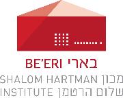 מכון שלום הרטמן - בית הספר להוראת תרבות ישראל  - תוכנית בארי - קורסי תרבות יהודית