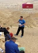 קורסי תרבות ישראל