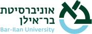 אוניברסיטת בר אילן - הפקולטה למדעי היהדות - תואר שני למורים - אוניברסיטת בר אילן