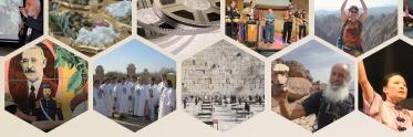 הקמפוס  - קורסים וסמינרים מרוכזים לתרבות, אמנות ודעת