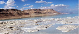 סמינר ים המלח - קמפוס לגיאוגרפיה בינלאומית