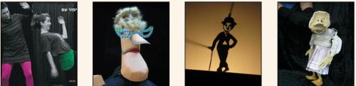 עבודות תלמידים תיאטרון בובות ודרמה