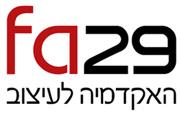 FA29  האקדמיה לעיצוב -  קורסי עיצוב אופנה -  FA29  האקדמיה לעיצוב