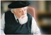 קורסים מרכז פוירשטיין