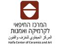 המרכז החיפאי לקרמיקה ולאמנות
