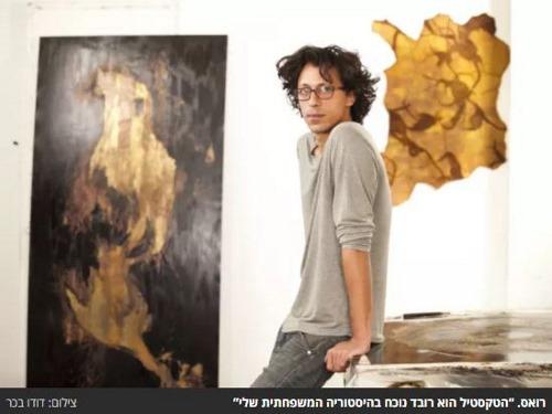 קורס הדפס עם האמן משה רואס