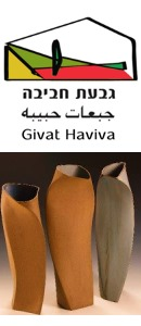 מרכז אמנות גבעת חביבה