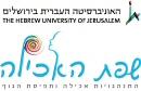 האוניברסיטה העברית, המדור ללימודי חוץ, רחובות