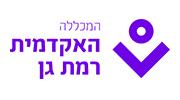 המכללה האקדמית רמת גן - תואר שני בטכנולויות למידה דיגיטלית