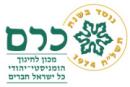 מכון כרם - בית ירושלמי לתרבות ורוח