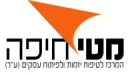 מטי - חיפה