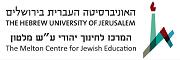 האוניברסיטה העברית - המרכז לחינוך יהודי - תואר שני בחינוך יהודי פלורליסטי