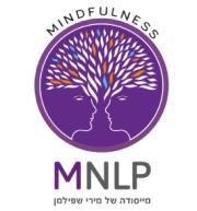 MNLP - המרכז ללימודי NLP מבוסס מיינדפולנס - קורס MNLP  בלמידה מרחוק מקוון