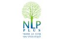 NLP-PLUS - מרכז רב תחומי להובלת תהליכי שינוי