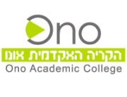 הקריה האקדמית אונו - תואר שני התמחות בחינוך מיוחד - M.A תואר שני בחינוך התמחות בחינוך מיוחד