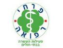 עמותת פרחי הרפואה