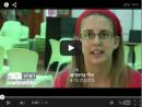 ראיה תקשורת מקדמת - וידאו