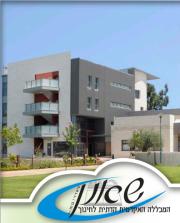 מכללת שאנן - המכללה האקדמית הדתית לחינוך בחיפה - לימודי תואר שני - מכללת שאנן - המכללה האקדמית הדתית - חיפה