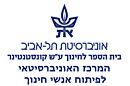 אוניברסיטת תל-אביב - תואר שני בשנה