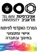 אוניברסיטת תל אביב חינוך