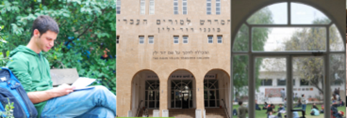 המכללה האקדמית דוד ילין - לימודי תואר שני