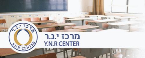 קורסי ייעוץ ופסיכולוגיה - מכון י.נ.ר