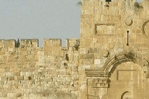 קורסים הנפתחים בקרוב בירושלים והסביבה