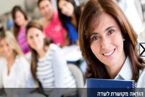 אוניברסיטת תל אביב - בית הספר לחינוך